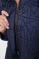 Женское стеганое пальто  ниже колена на осень,  цвет синий, большого размера от 50 до 62, фото 3