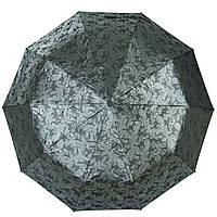 Зонт автомат женский полиэстер 514-1,Купить зонты оптом и в розницу.