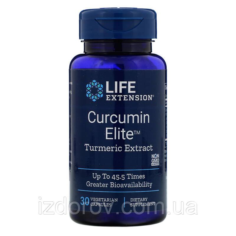 Life Extension, Куркумин Elite, Куркума и пажитник, улучшенная биодоступность, 30 растительных капсул. США