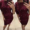 Костюм двойка  кофта и юбка трикотаж, бусинки, фото 2
