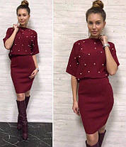 Костюм двойка  кофта и юбка трикотаж, бусинки, фото 3