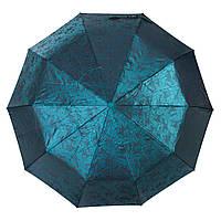 Зонт автомат женский полиэстер 514-4.Купить зонты оптом и в розницу., фото 1