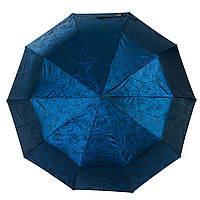 Зонт автомат женский полиэстер 514-5.Купить зонты оптом и в розницу.