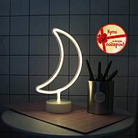 Неоновый светильник Луна, ночник, лампа неоновая Новинка 2021