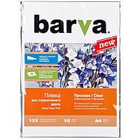 Пленка для печати BARVA A4 (IF-M100-040)