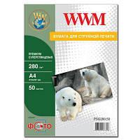 Бумага WWM A4 (PSG280.50)