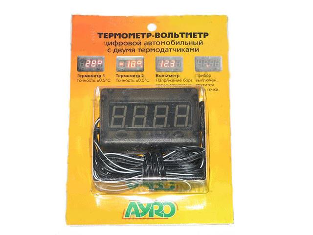 Термометр-вольтметр 12V (2 датчика)