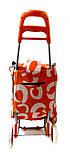 Тачка сумка с колесиками кравчучка 96см MH-1900 оранжевая, фото 2