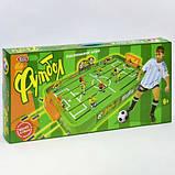 Настольная игра футбол для детей 0705, фото 3
