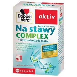 Doppelherz Aktiv Na stawy Complex с экстр-м новозеландских мидий, коллагеном, гиалур. к-той, глюкозамином 60 к