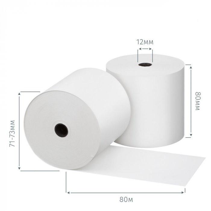 Кассовая лента, термо, 80 мм*75 м, 80*75, плотность бумаги  50 г/м2, 48 шт./ящ.(арт.1241)