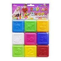 "Набор кубиков ""Изучай цифры"" (9 шт) 427"