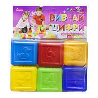 "Набор кубиков ""Изучай цифры"" (6 шт) 428"