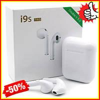 Беспроводные блютуз наушники i9s TWS Bluetooth гарнитура для телефона