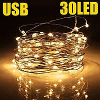 Гірлянда USB GOLD warm white (теплий білий), 3 метри 30 SMD LED, ГАРАНТІЯ!