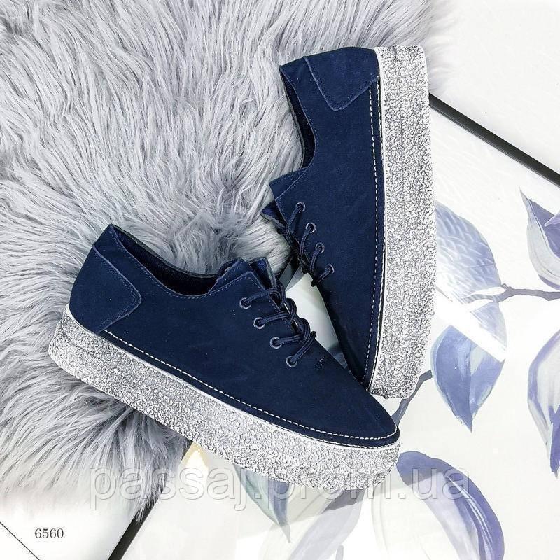 Мокасины,кеды, туфли слипоны синего цвета из натуральной замши