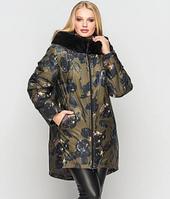 Куртка женская на зиму из плащевка на синтепухе с мехом, цвет хаки большого размера от 50 до 64