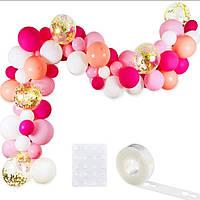 Комплект для создания арки из шаров - 80 шаров