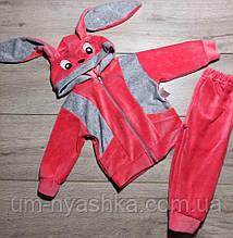 """Детский велюровый костюм  """"Зайка"""" на 1-5 лет"""