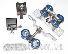 Механизм раздвижной системы для межкомнатных дверей USK 3019 (40кг) аналог EKF