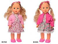 Интерактивная кукла Даринка M 4164 /M 4165 UA 42см