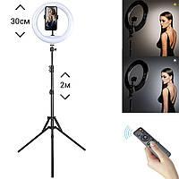 Кольцевая лампа со штативом 2м кольцевой свет для визажистов YQ-320 диаметром 30см с держателем телефона+пульт, фото 1