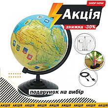 Настольный глобус Украины географический маленький 16 см