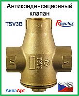 Термостатический трехходовой клапан REGULUS TSV8B DN50 2 45°С