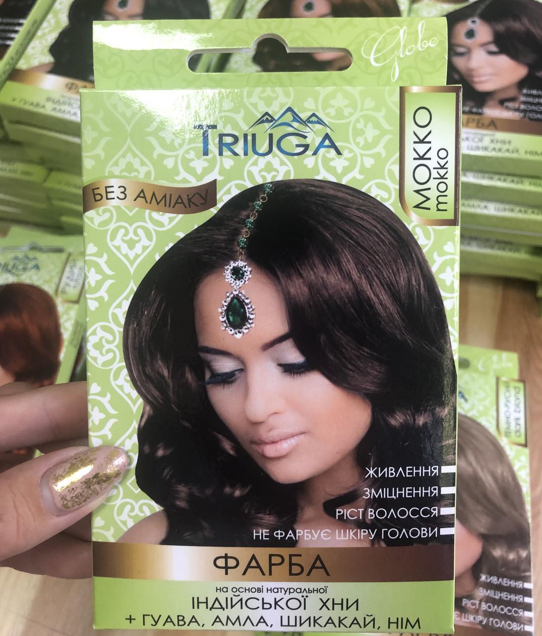 Фарба для волосся ( Мокко) натуральна на основі натуральної індійської хни без аміаку TRIUGA