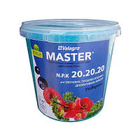 Мастер (Master) NPK 20-20-20, 1 кг минеральное удобрение Valagro