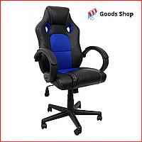 Кресло геймерское Bonro B-603 игровое компьютерное кресло офисное мягкое удобное стул профессиональный синее