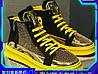 Обувь мужская, модная обувь .высокие кроссовки в камнях 3 цвета