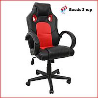 Кресло геймерское Bonro B-603 игровое компьютерное кресло офисное мягкое удобное стул профессиональный красное