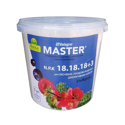 Мастер (Master) NPK 18-18-18, 1 кг — минеральное удобрение Valagro