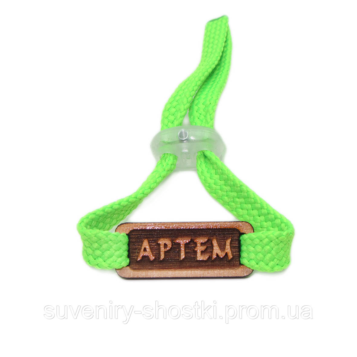 """Браслет """"Артём"""""""