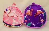 Рюкзак Фламинго 29 см 091063