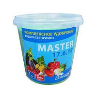 Мастер (Master) NPK 17-6-18, 1 кг минеральное удобрение Valagro