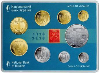 Набір `Монети України 2018 року`, фото 2