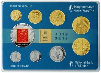 Набір `Монети України 2018 року`