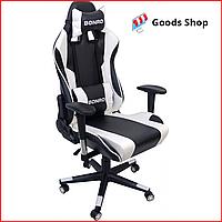 Кресло геймерское Bonro 2011-A игровое компьютерное кресло офисное раскладное мягкое профеcсиональное белое