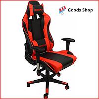Кресло геймерское Bonro 2011-A игровое компьютерное кресло офисное раскладное мягкое профеcсиональное красное