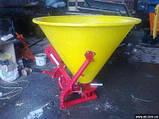 Розкидувач добрив Jar-Met 500 л.(пластик) Польща на 6 лопатей і диск з нержавійки, фото 5