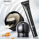 Набор для глаз Harmj Delicate skin Caviar с черной икрой (патчи, крем и сыворотка ролик для глаз), фото 2