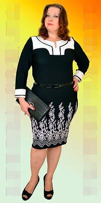 Купить красивое чёрное платье