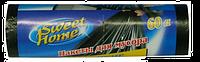 """Пакети д/сміття """"Sweet Home"""" 60л/40шт HD/-429/50"""