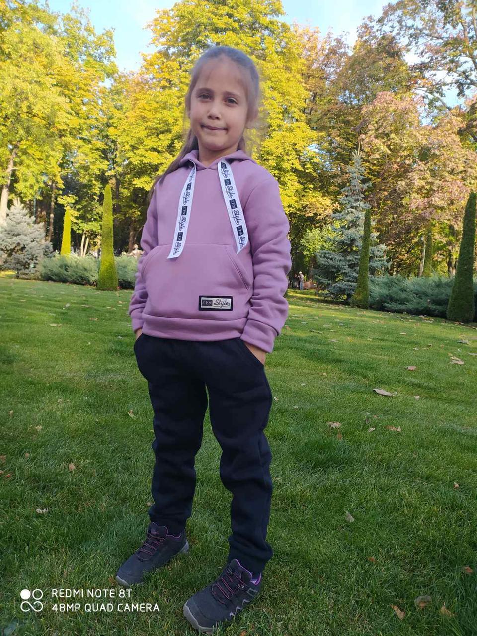 Детский  теплый спортивный  костюм трехнитка с начесом (пудра)