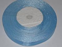 Лента органза 1,2 см голубая