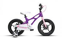"""Велосипед RoyalBaby SPACE SHUTTLE 18"""", OFFICIAL UA, фиолетовый"""