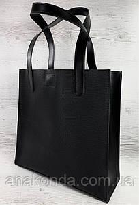 271 Натуральная кожа Формат А4+ С мешком на молнии Сумка-пакет Шоппер Женская сумка черная на плечо кожаная