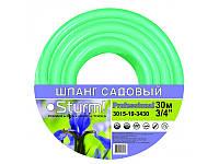 "Шланг садовый (3/4"", 30м, Professional) Sturm 3015-19-3430"